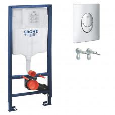 GROHE RAPID SL комплект для подвесного  унитаза (бачок, крепеж, кнопка хром - двойн. слив)38721001(а