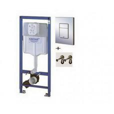 GROHE Solido Инсталяция для унитаза 2в1 38971000