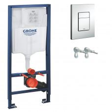 GROHE RAPID SL 3в1 инсталяционная  система для подвесного унитаза (38772001)