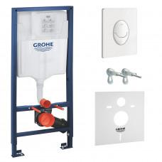 GROHE RAPID SL 4в1 комплект для подвесного  унитаза (бачок, крепеж, кнопка белая 38722001+37131000