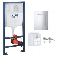GROHE RAPID SL 3в1 комплект для подвесного  унитаза (39501000)