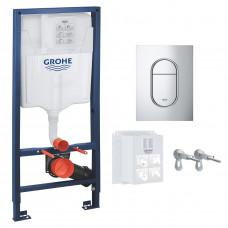 GROHE RAPID SL 3в1 комплект для подвесного  унитаза (бачок, крепеж, кнопка хром - двойн (39504000)